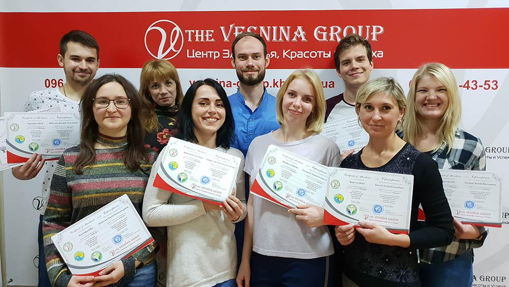 Сертифікати курси масажу