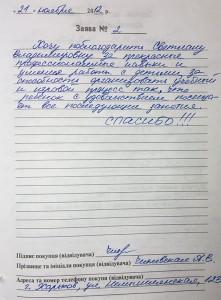 Отзыв о посещении центре здоровья и красоты The Vesnina Group
