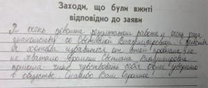 Відгук про відвідування центру здоров'я, краси та успіху The Vesnina Group