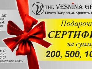 sertifikat-200-500-1000