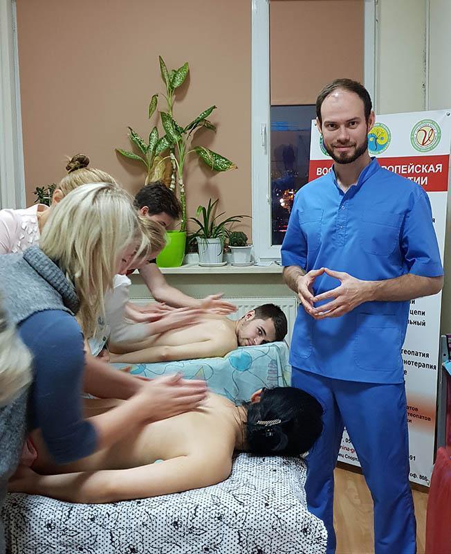 Обучение массажу в центре Веснина Групп