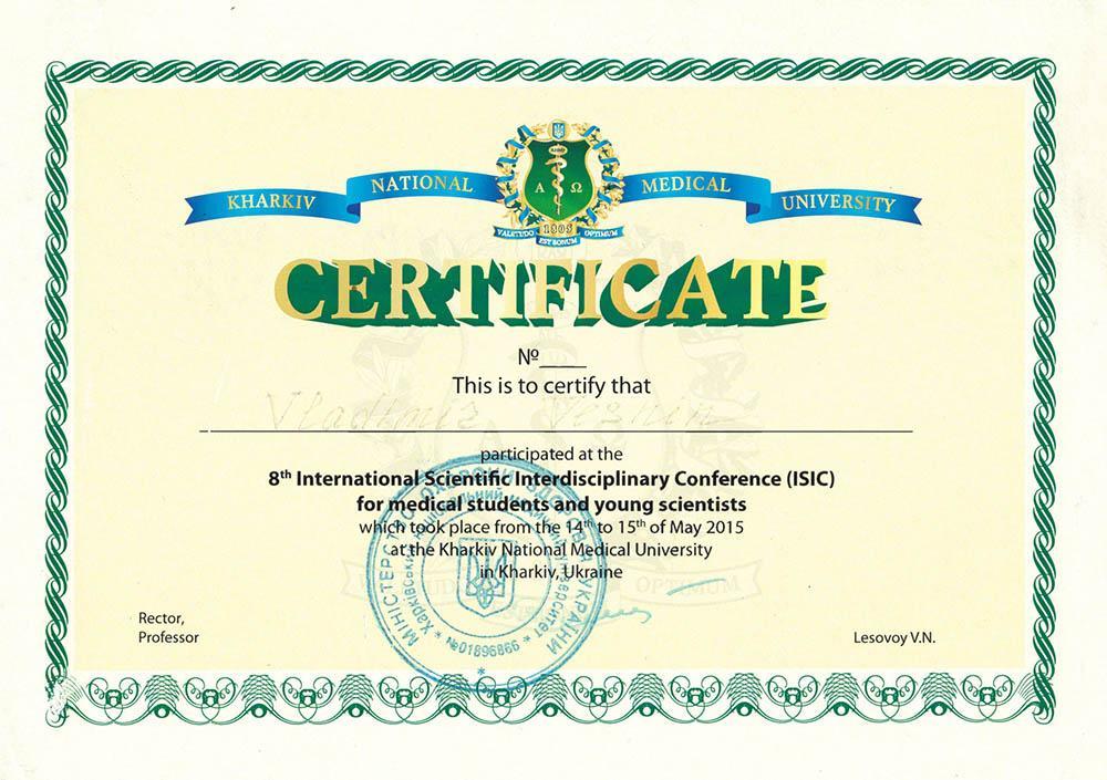 Сертифікат учасника 8 Міжнародна наукова конференція для студентів-медиків і молодих фахівців