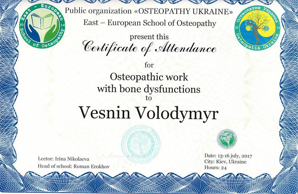 Сертифікат Остеопатична робота з кістковими розладами