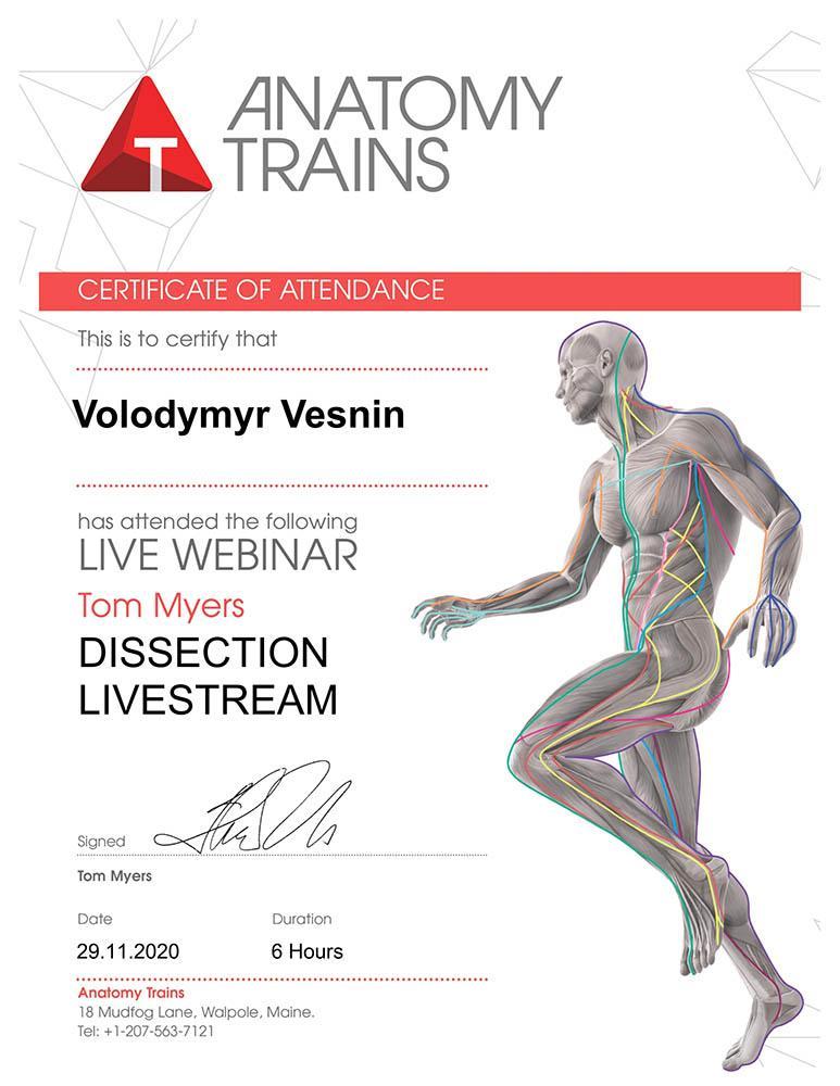 Сертифікат учасника вебінару Dissection livestream (Tom Myers)