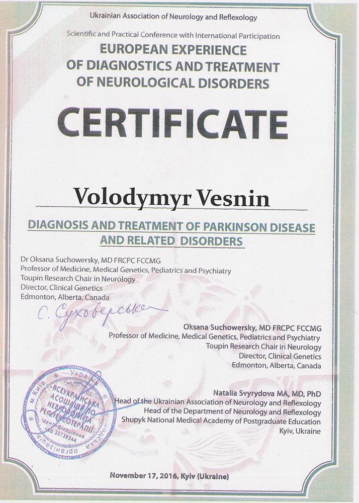 Сертификат Диагностика и лечение болезни Паркинсона