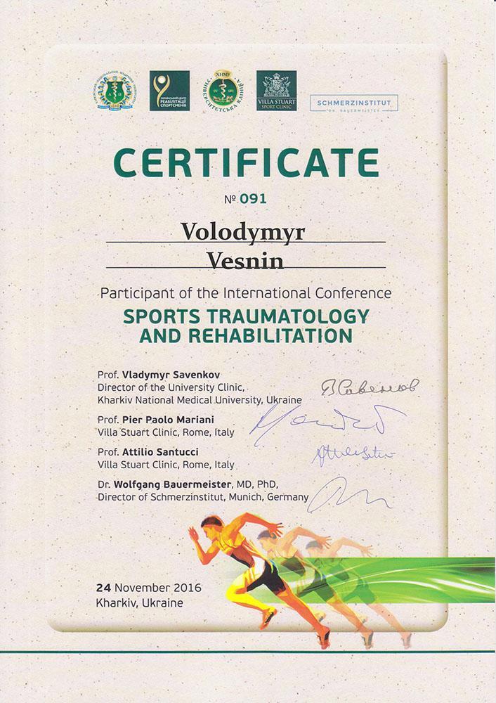 Сертифікат Травматологія та реабілітація в спорті