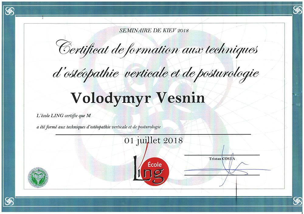 Сертифікат про навчання методам вертикальної остеопатії і постурологіі