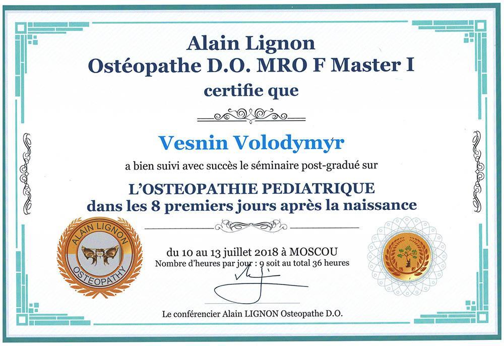 Сертифікат Дитяча остеопатія в перші 8 днів після народження