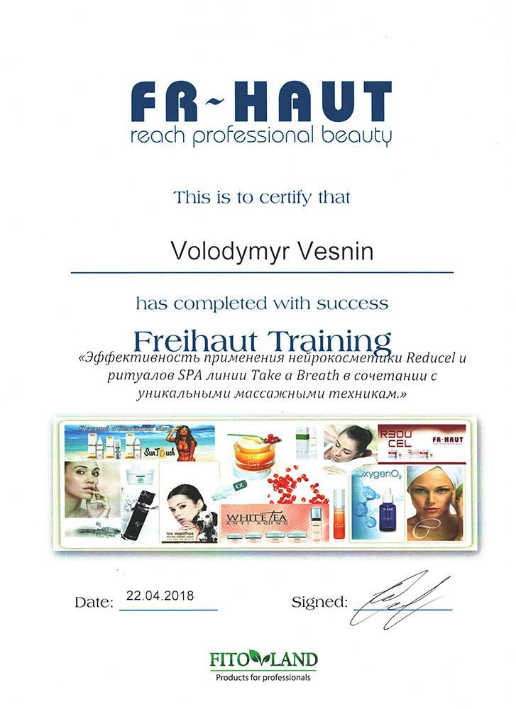 Сертифікат Ефективність застосування нейрокосметики Reducal і ритуалів SPA лінії Take a Breath в поєднанні з масажем