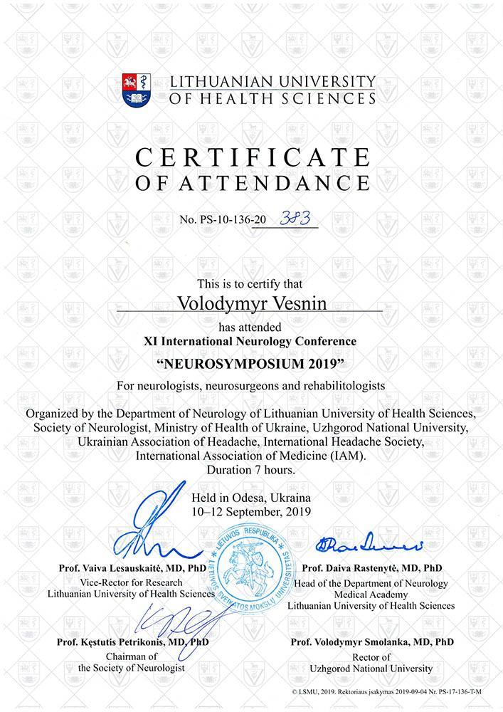Сертификат Международная неврологическая конференция Нейросимпозиум 2019