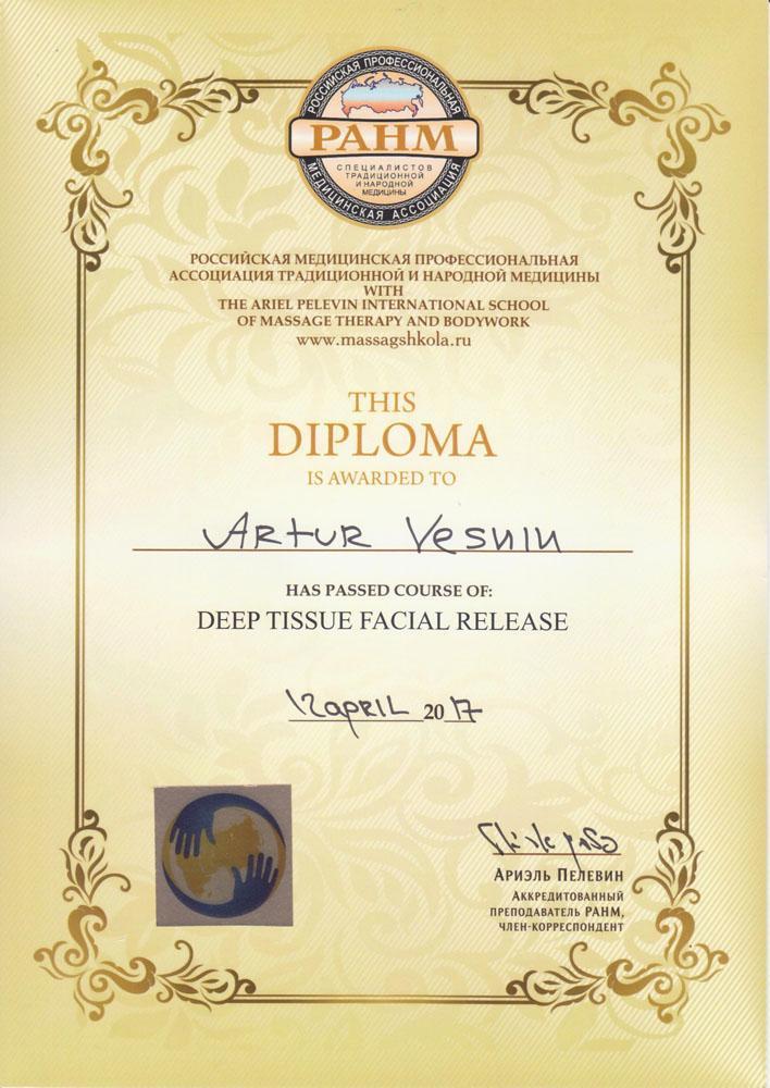 Сертификат Глубокое высвобождение лица