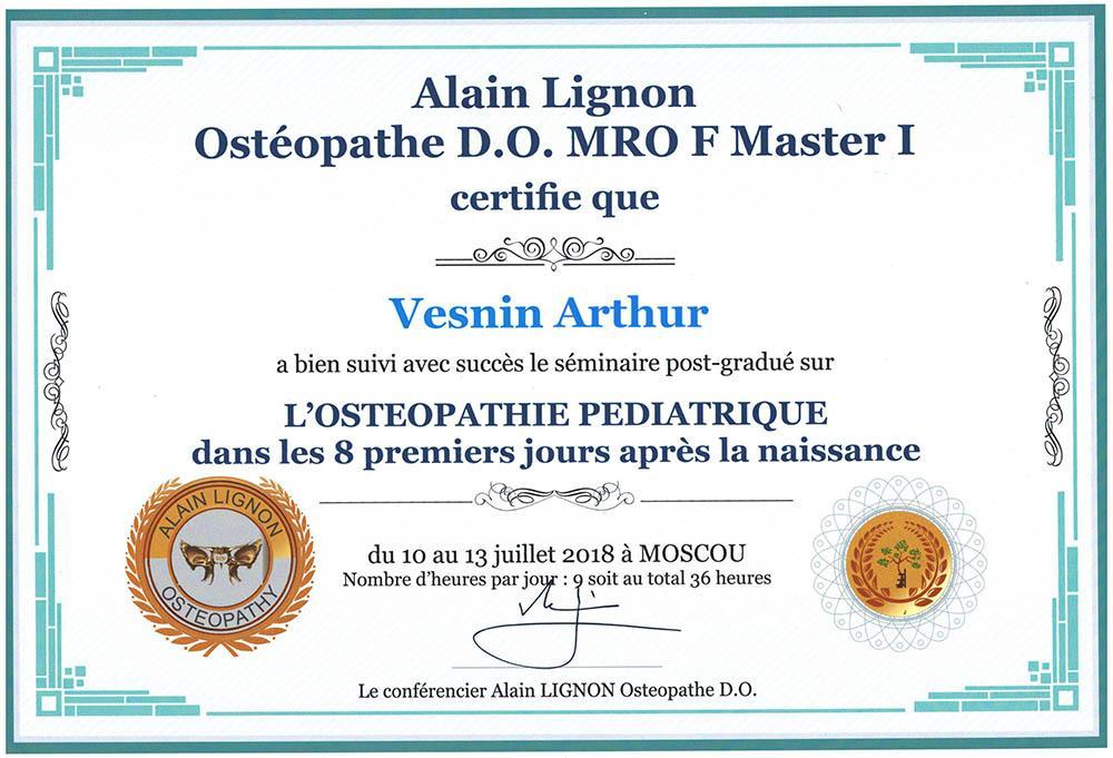 Сертификат Детская остеопатия в первые 8 дней после рождения