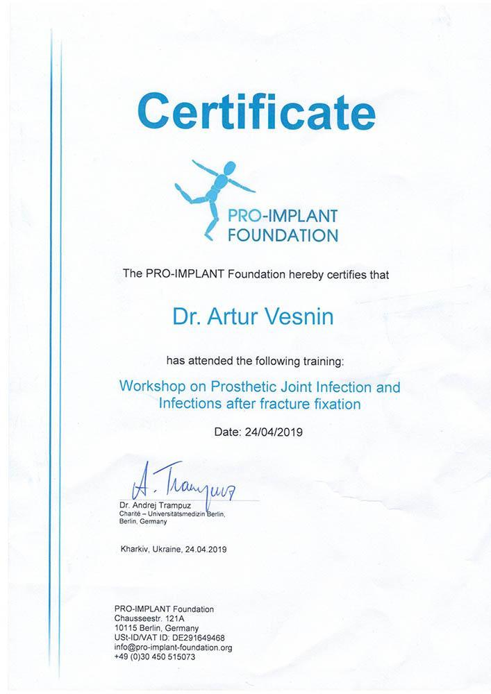 Сертификат Мастерская по протезированию и инфекциям суставов после фиксации перелома