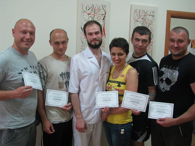 Курсы повышения квалификации для практикующих массажистов