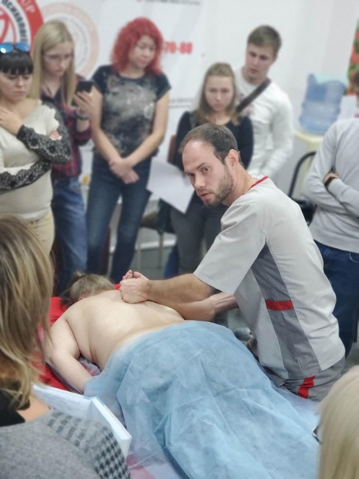 Семинар-практикум: 3D массаж