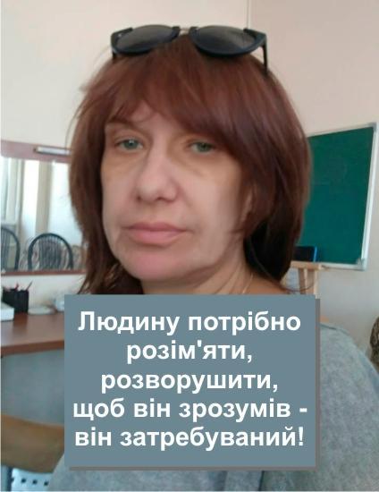 Психолог Весніна С.В.