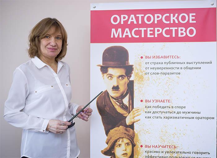 Тренер курсу Ораторської майстерності Весніна С. В.