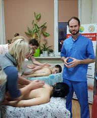 Підвищення кваліфікації для масажистів та косметологів