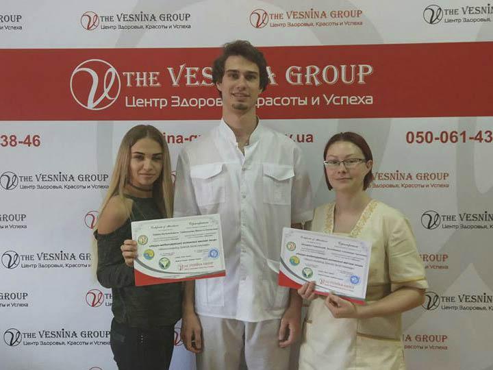 Випускники семінару Нейро-моделюючий іспанський масаж обличчя