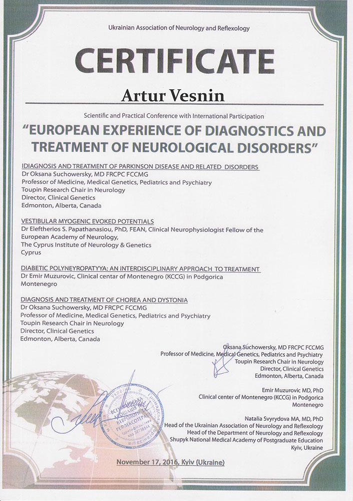Сертификат Диагностика и лечение неврологических расстройств