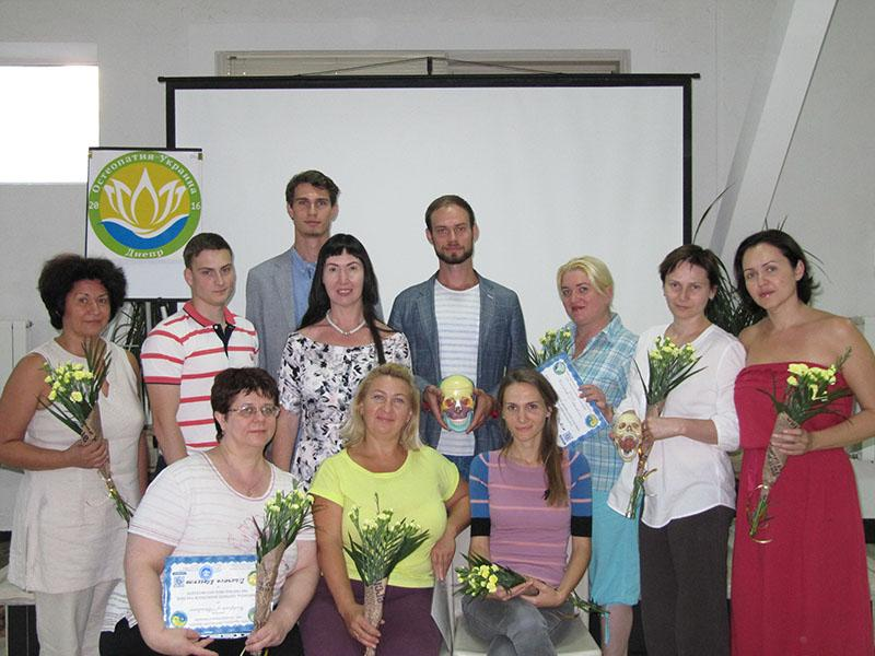 Выпускники семинара Миофасциальное эстетическое моделирование лица и области декольте