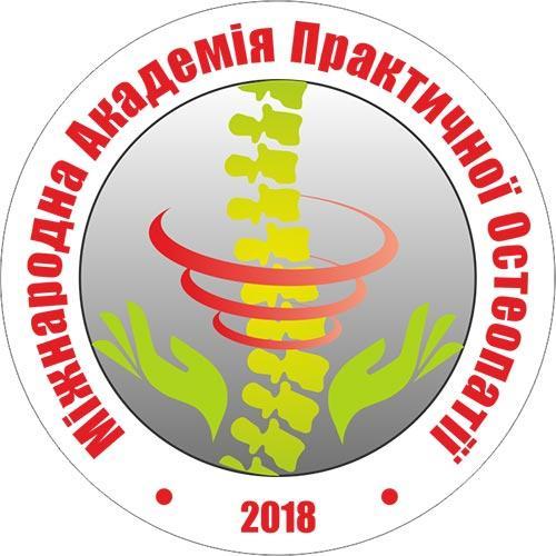 Міжнародна академія практичної остеопатії