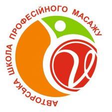 logo-shkola-massage-uk