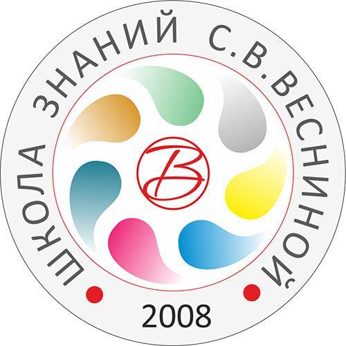 Школа знаний Весниной С.В.