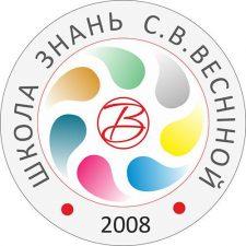logo-shkola-vesnina-uk