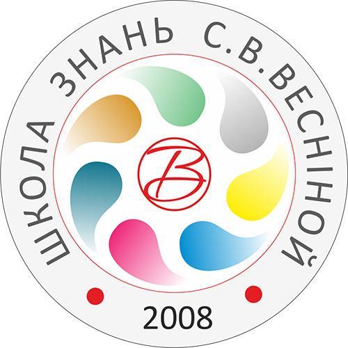 Школа Знань Весніной С. В.