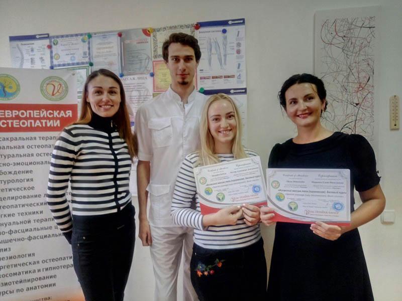 Выпускники семинара Испанский массаж тела