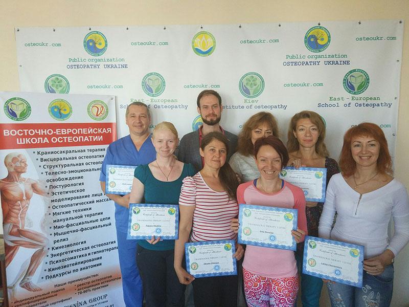 Выпускники семинара: Краниосакральная терапия – 1 уровень