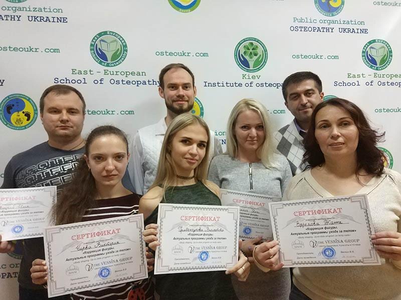 Выпускники мастер-класса Коррекция фигуры, актуальные программы ухода за телом