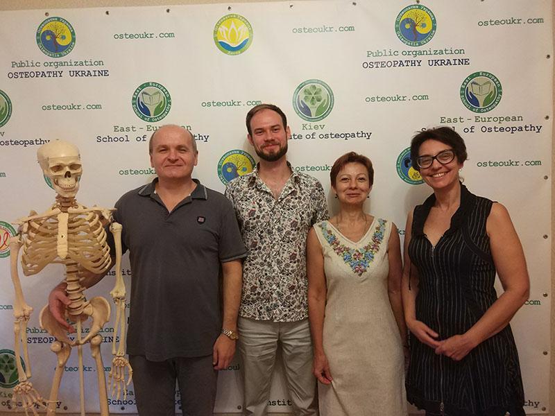 Выпускники семинара Структуральная остеопатия