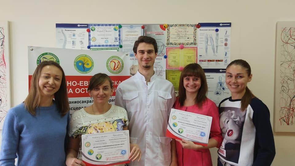 Выпускники семинара Испанский лимфодренажный массаж тела