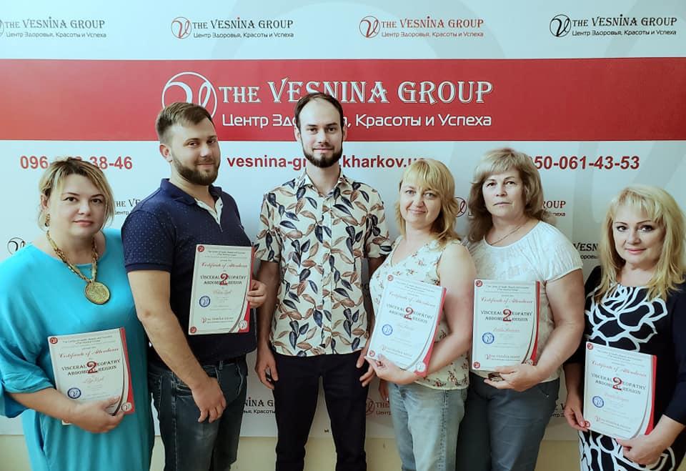 Выпускники семинара Висцеральная остеопатия 2