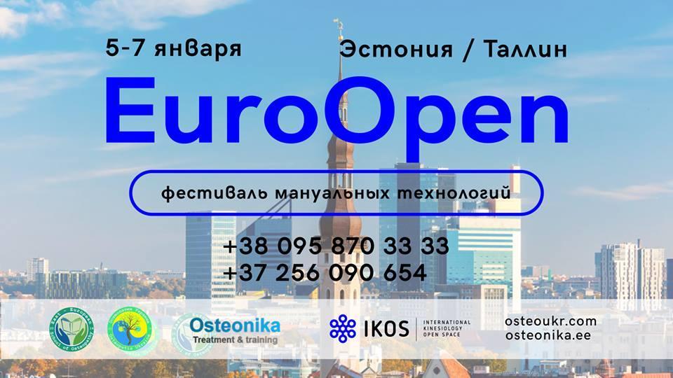 Фестиваль мануальных технологий EuroOpen в Таллине