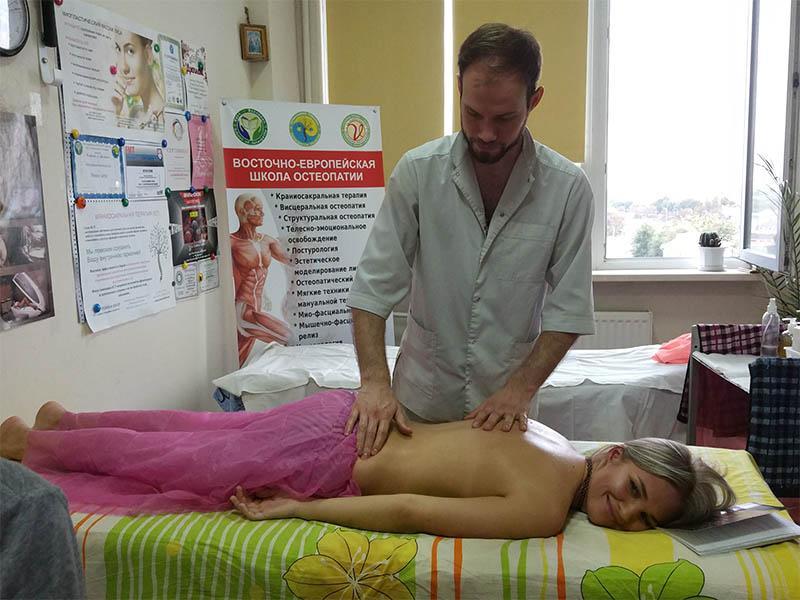 Курси масажу в Харкові