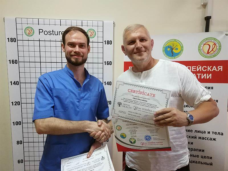 Школа масажу в Центрі Здоров'я, Краси та Успіху The Vesnina Group