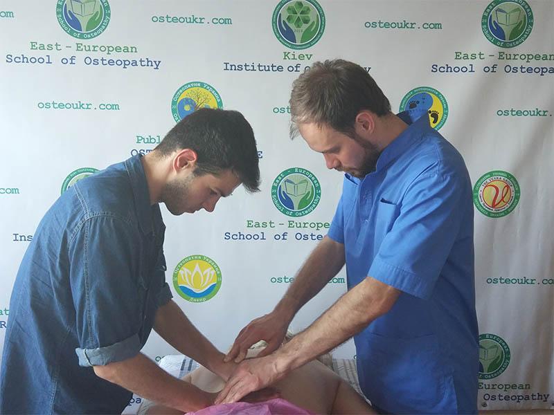 Обучение массажу в Харькове