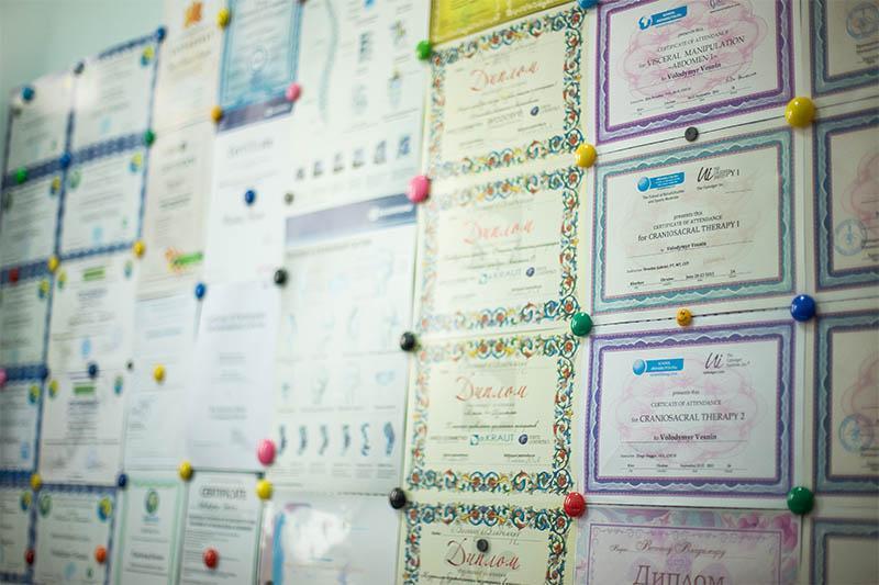 Сертификаты массажистов
