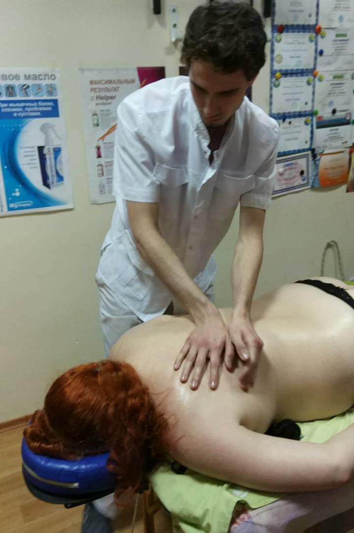 Семинар-практикум: Миотенсивный испанский массаж тела