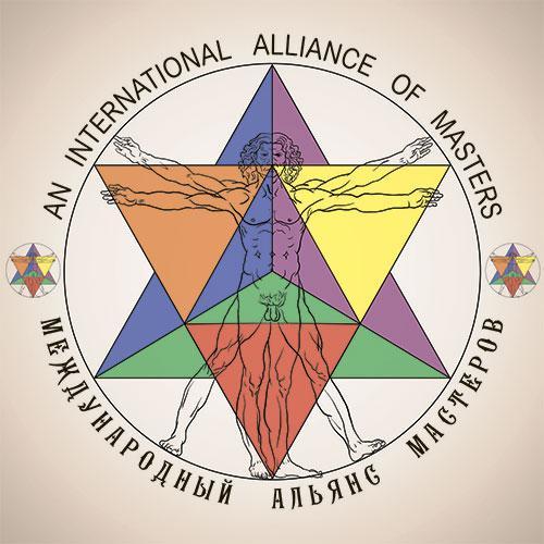 Международный альянс мастеров