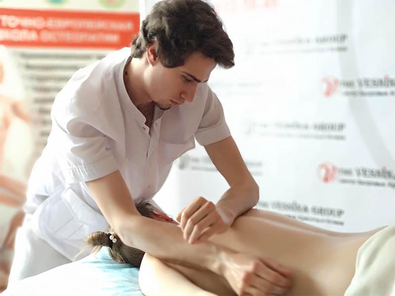 Антистресовий масаж