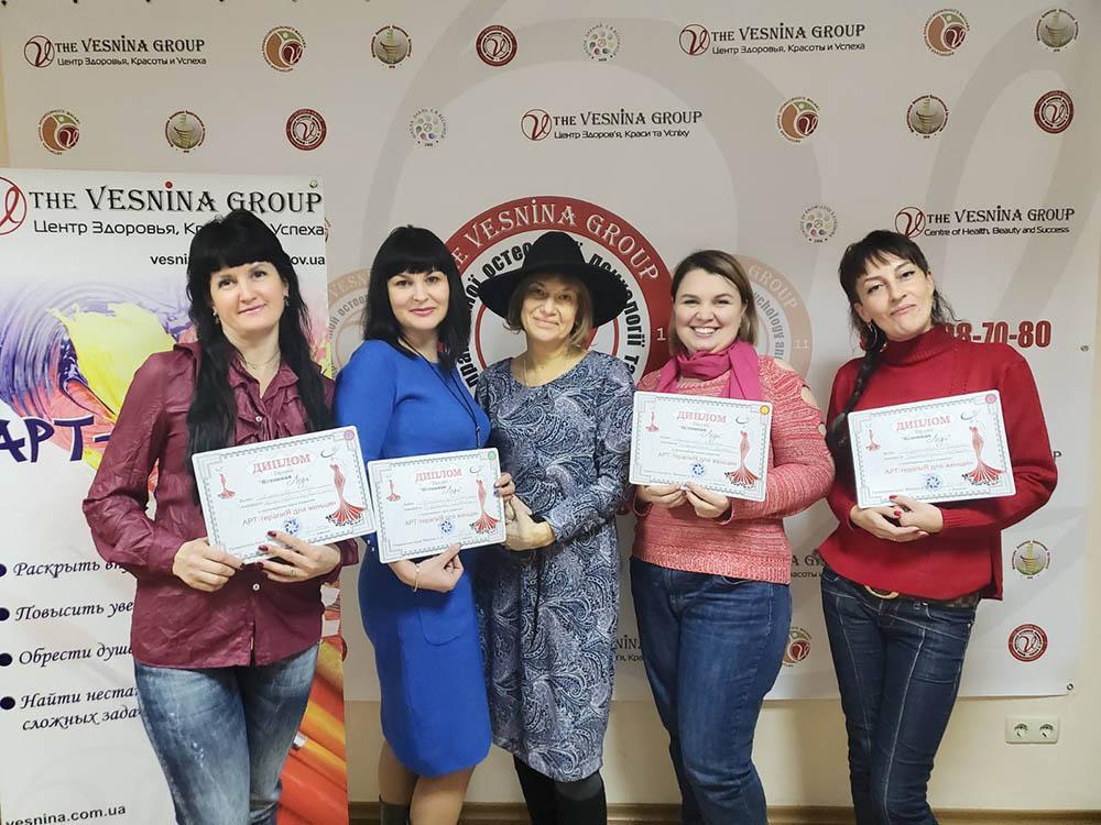 Выпускники АРТ проекта С. В. Весниной: Мир Женщины. Истинная ЛЕДИ
