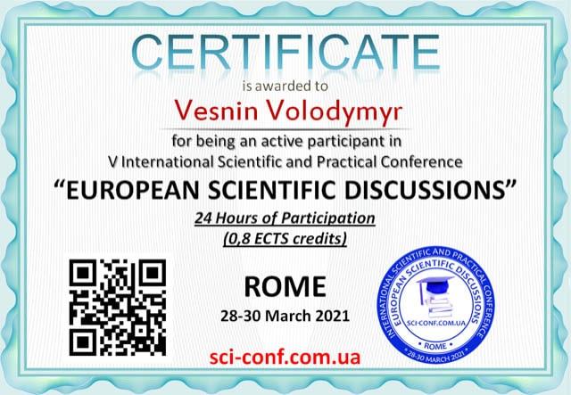 Сертификат участника международной конференции Европейские научные дискуссии