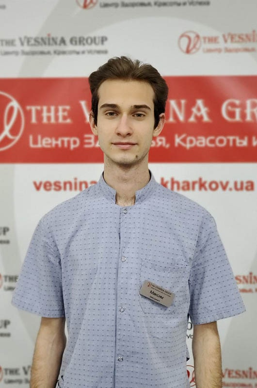 Веснин Максим Викторович - квалифицированный массажист, мастер лечебного и реабилитационного массажа