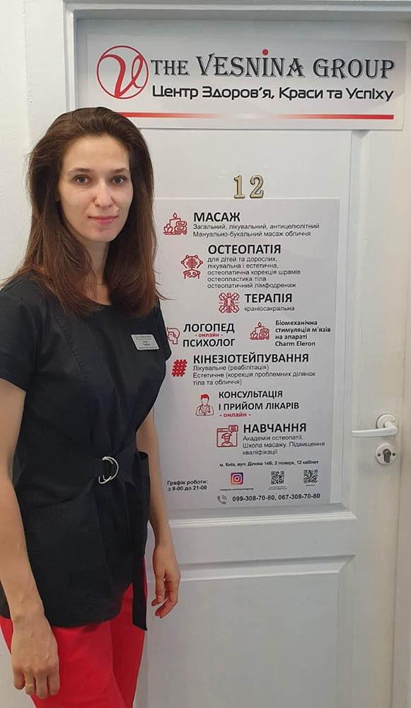 Филиал центра Vesnina Group в Киеве